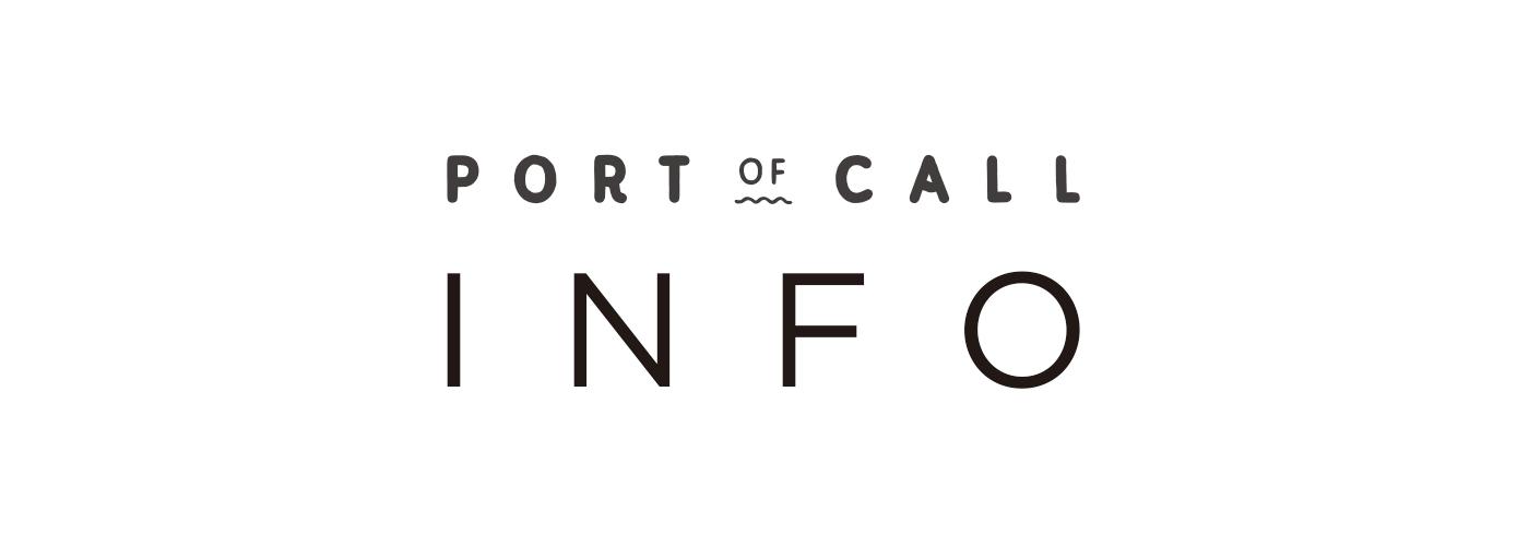 「PORT of CALL ONLINE」年末年始休業のお知らせ