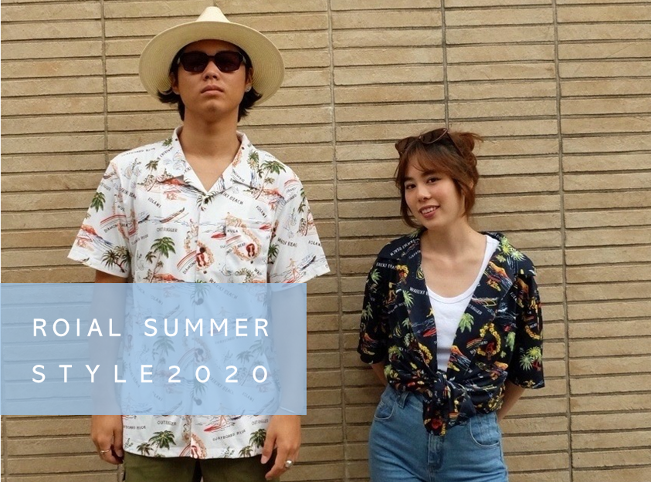 ROIAL SUMMER STYLE 2020
