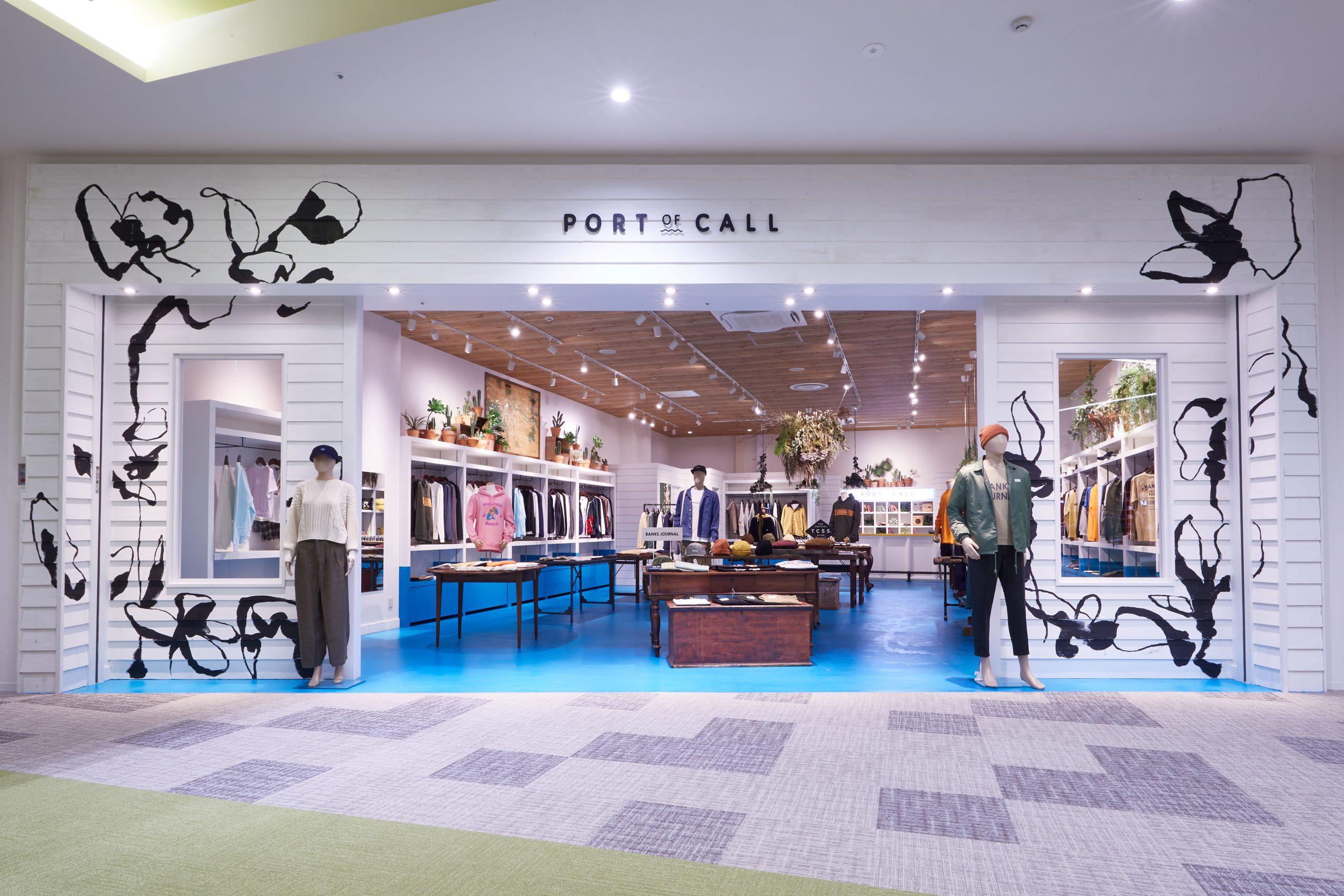 【NEW OPEN】PORT of CALL東郷町が9/14にOPEN!