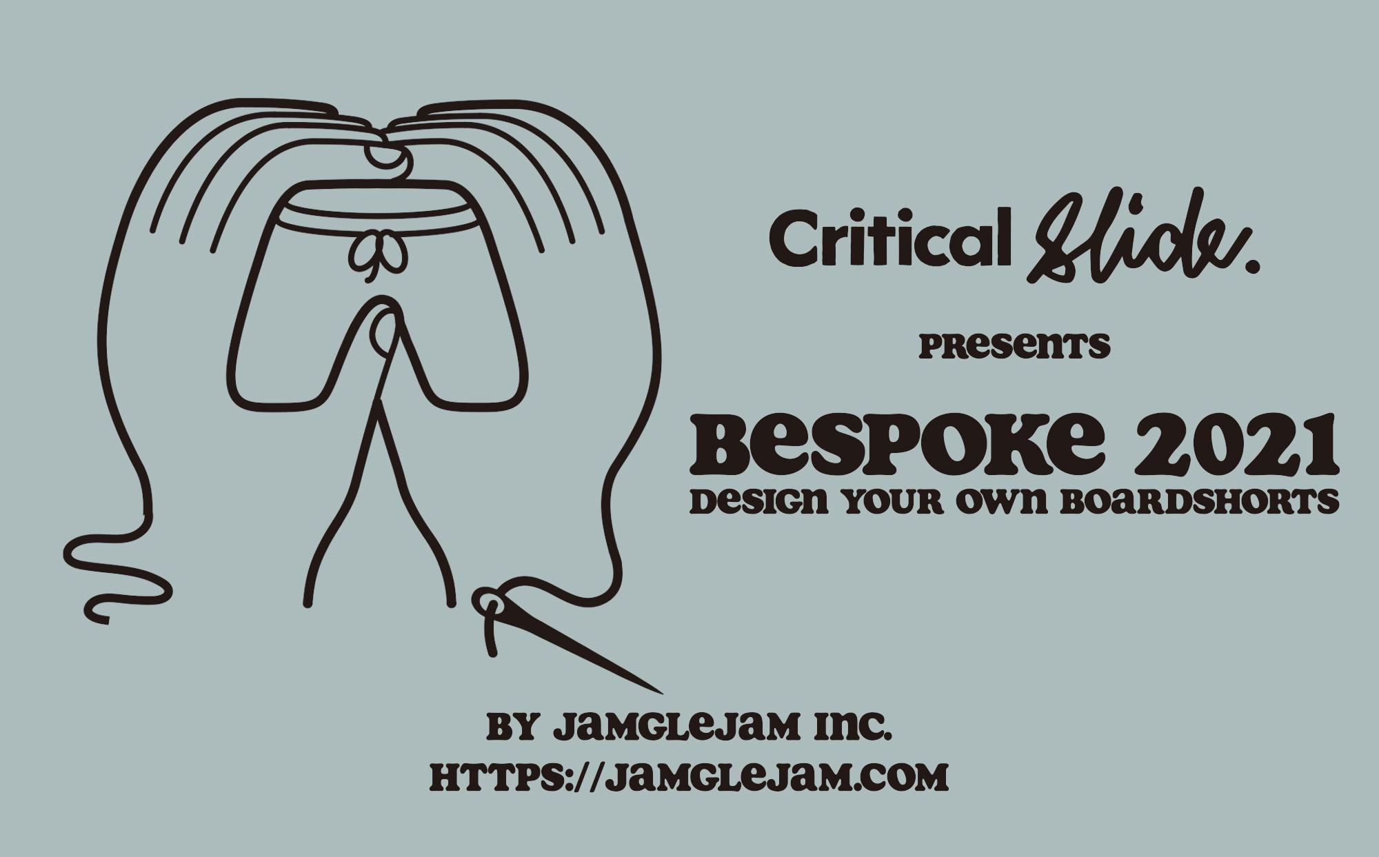 毎年好評のボードショーツオーダーイベント「BESPOKE」をPORT of CALLにて開催!